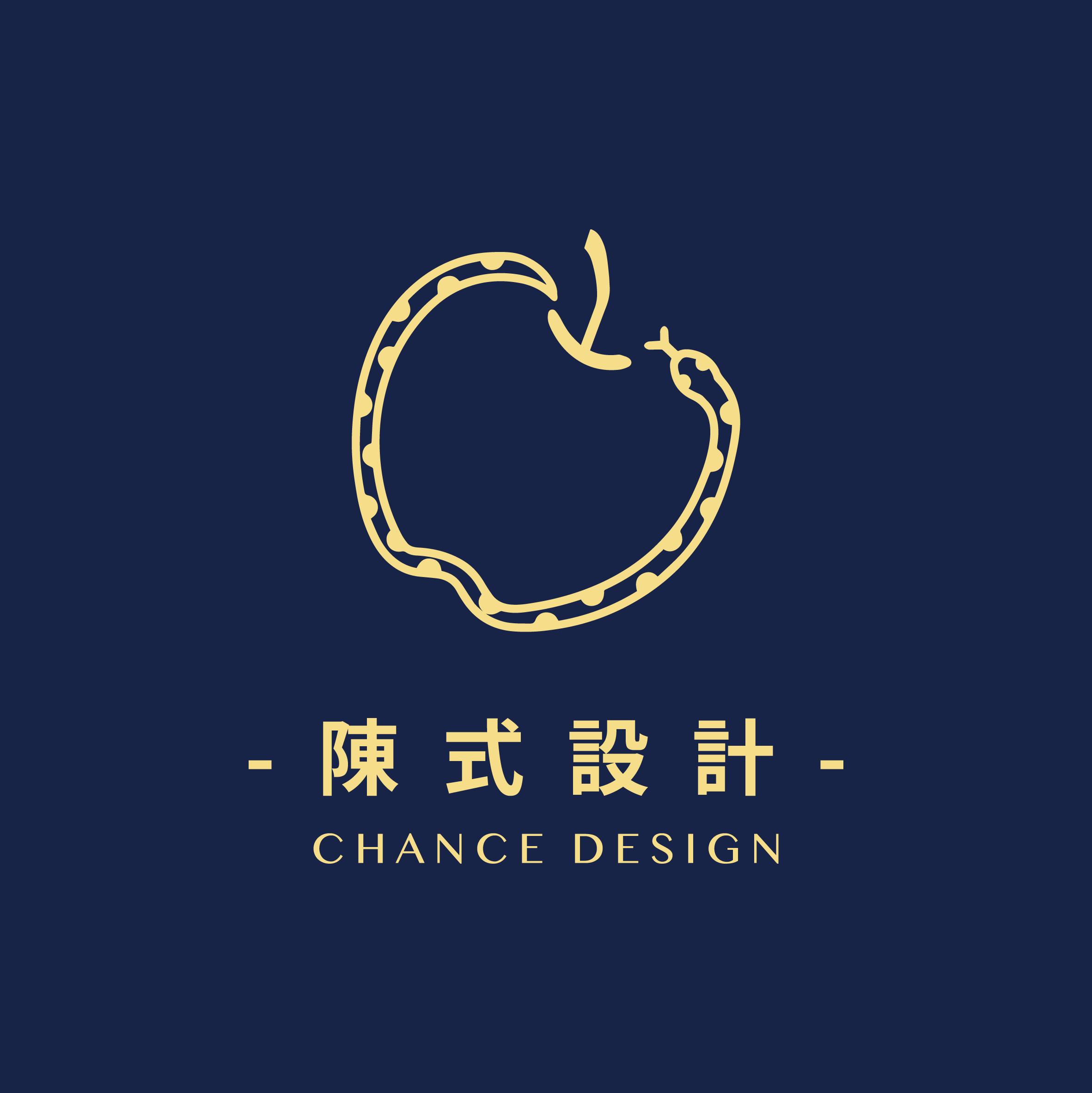 陳氏設計Chance Design